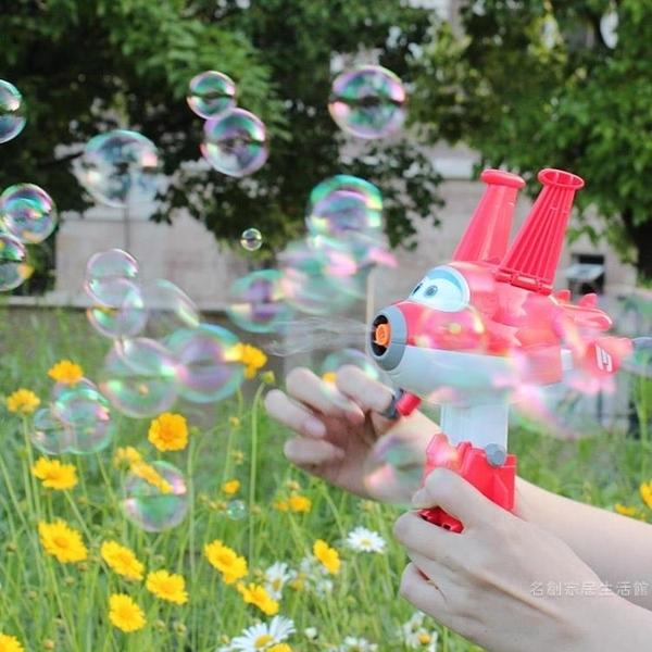 超級飛俠泡泡機 樂迪手搖自動吹泡泡七彩兒童玩具泡泡水泡泡槍棒 【快速出貨】