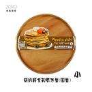 原點居家創意 圓形和風木盤 點心盤 蛋糕盤 水果盤 小盤子 原木盤 簡約木盤(S)