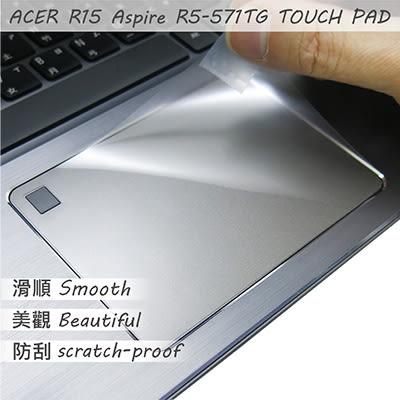 【Ezstick】ACER R5-571 R5-571TG TOUCH PAD 觸控板 保護貼