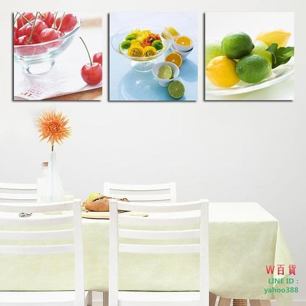 餐廳裝飾畫壁畫 飯廳客廳現代無框畫三聯畫墻畫掛畫卡通 水中(W191)
