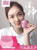 電動洗臉神器矽膠潔面儀毛孔清潔器洗面儀器充電式家用臉部刷  酷斯特數位3C
