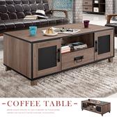 茶几《YoStyle》山姆工業風4尺大茶几  收納桌 接洽桌 辦公室 書桌 民宿