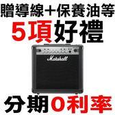 【電吉他音箱】【Marshall MG 15 CFX】【15瓦音箱】【內建效果 : reverb, chorus, phaser, flanger, delay】
