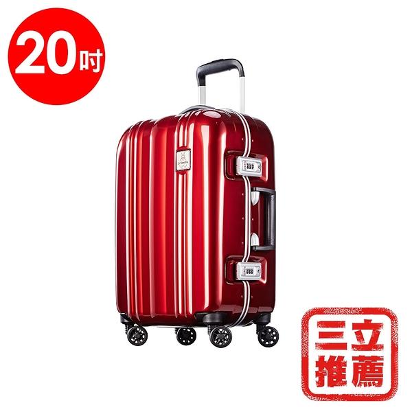 【PROBEETLE】絕美亮面PC細鋁框行李箱 20吋 9Q1-電電購