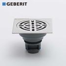 【麗室衛浴】瑞士GEBERIT 388.006.00.1不鏽鋼防臭型地板排水有4大優勢 排水迅速