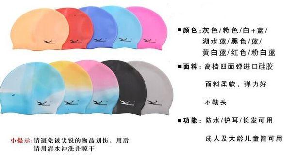 [協貿國際]  游泳必備防水矽膠泳帽多色游泳帽 (2個價)