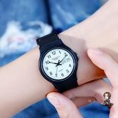 兒童指針錶 兒童手錶女孩男孩小學生初中生夜光日歷運動防水防摔指針式電子錶 7色