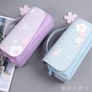 可愛雙層雙拉鏈筆袋女初文具袋女生韓國文具收納袋牛津布文具盒小學生櫻花鉛筆袋 蘿莉小腳丫