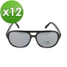 【醫碩科技】581-S 水銀眼鏡 適用戶外工作/機車騎士 12副/盒
