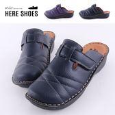 [Here Shoes]拖鞋-MIT台灣製 跟高4.5cm 鞋面車線造型 魔鬼氈調整鞋帶 半包拖鞋 包頭拖鞋─KB0641