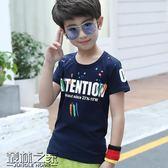 男童短袖t恤2018新款韓版中大童夏裝兒童半袖打底衫寶寶上衣體恤【叢林之家】