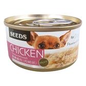 CHICKEN愛狗天然食-鮮嫩雞肉(肉絨狀) (70Gx24罐)-箱購