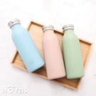 【Like a Cork不鏽鋼保溫瓶】Norns 450ml 真空雙重結構 牛奶瓶  環保隨身瓶 304不鏽鋼 日系質感雜貨