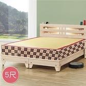 顛覆設計 日系冬夏兩用彈簧床墊-雙人5尺