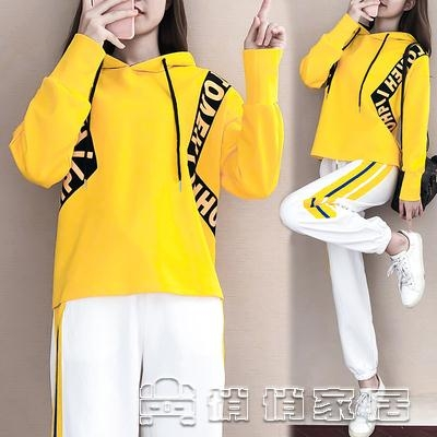 時尚套裝 2021休閒運動套裝女春秋時尚韓版寬鬆連帽衛衣甜美兩件套 16【免運快出】