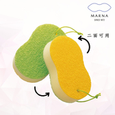 MARNA 日本進口浴室專用水垢菜瓜布