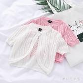 嬰兒小開衫公主6月寶寶空調衫夏季短袖薄款全棉8女童針織披肩外套IP771『寶貝兒童裝』