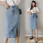 復古牛仔半身裙女2021夏款小個子百搭中長款包臀裙顯瘦開叉一步裙 范思蓮恩