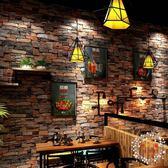 白磚墻紙文化磚頭客廳服裝店壁紙北歐風格復古白色磚紋3D立體磚塊