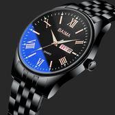 商務男錶學生手錶男士精鋼錶帶腕錶【快速出貨】