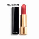 CHANEL香奈兒 超炫耀的唇膏#191雪紡玫瑰 3.5g 2020限量春彩《小婷子》