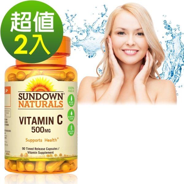 Sundown日落恩賜 緩釋型維生素C-500微粒膠囊(90粒/瓶)2入組