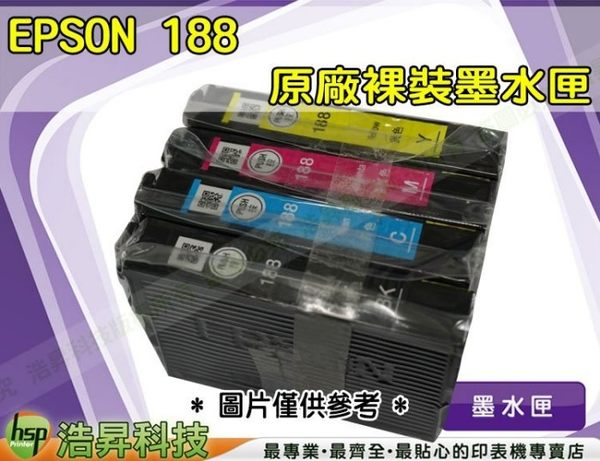 EPSON T188/188 四色一組 含晶片 原廠裸裝 3621/7611/7111 IIBE22