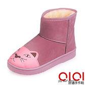 雪靴 俏皮貓咪厚底保暖雪靴(粉) *0101shoes【18-602pk】【現+預】