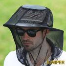 防蚊-戶外釣魚防蜂防蚊蟲可收納速乾網罩適...