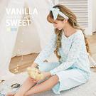 馬卡龍棉柔長袖兩件式成套睡衣組 甜蜜愛戀 輕薄居家服 - 香草甜心