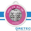 【日本DRETEC】 DRETEC溫濕度中暑流感警示器-蜜桃粉