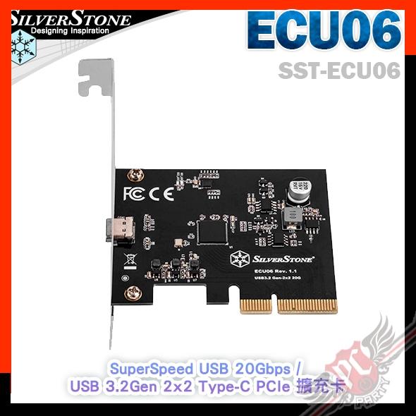 [ PCPARTY ] 銀欣 SilverStone ECU06 SuperSpeed USB 20Gbps / USB 3.2 Gen 2x2 Type-C PCIe 擴充卡