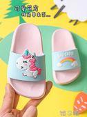男童拖鞋兒童拖鞋夏男童女童可愛卡通小中大童軟底防滑 【熱賣新品】