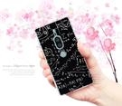 [H8166 軟殼] SONY Xperia XZ2 Premium h8166 手機殼 保護套 外殼 數學公式