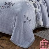 珊瑚毛毯子墊被子水晶法蘭絨毯鋪床單人毛絨加厚【匯美優品】