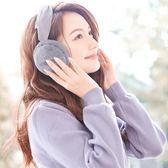 毛絨耳罩  耳罩耳套保暖女簡約毛絨耳包冬季韓版少女可愛防凍耳捂子折疊耳暖  萌萌小寵