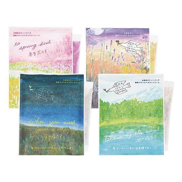 日本 Charley 森林漫步/花季更迭 入浴劑(30g)『STYLISH MONITOR』D095777