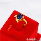 越南沙金戒指女款鍍金色人工鋯寶石戒子仿真黃金活口可調節女指環 雙十二全館免運