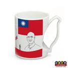 【收藏天地】台灣島型握把馬克杯*進行曲 ∕ 生活 辦公室 喝咖啡 創意禮品
