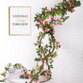 裝飾花藤模擬纏繞假花藤條塑膠花空調管管道吊頂藤蔓遮擋花草植物 港仔會社