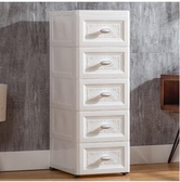 抽屜式收納櫃衣服玩具儲物櫃【白色【30 面寬】五層】需組裝