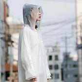 透明雨衣外套女男情侶長款加厚戶外旅行徒步雨披防水【聚寶屋】