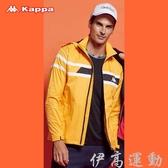 Kappa  男款雙層刷毛裡外套/可拆帽 35129CW-B56