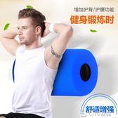 仰臥起坐健身器材家用男士練腹肌仰臥板收腹多功能運動輔助器YYP ciyo黛雅
