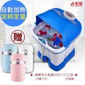(附贈Y型管)勳風 尊榮(紅寶/藍鑽級)/超高桶加熱式SPA泡腳機(HF-3759)(HF-3769)贈好禮水氧機
