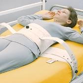 來而康 Segufix 德國專利磁扣式腰腹部約束帶 2201-M