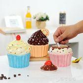 陶瓷創意大號調味罐套裝調料盒家用組合裝鹽味精罐瓶佐料廚房用具   草莓妞妞