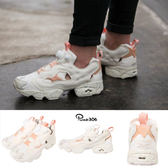 Reebok Insta Pump Fury Celebrate 復活節 米白 粉紅 白 充氣 女鞋 經典鞋款 【PUMP306】 V69801