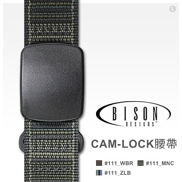 [美國製 BISON] Cam Lock Buckle腰帶 111ZLB-1,非金屬表面 可過機場安檢