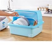 碗櫃-廚房瀝水碗架帶蓋塑膠碗櫃碗筷餐具收納盒放碗碟架滴水碗盤置物架 艾莎YYJ